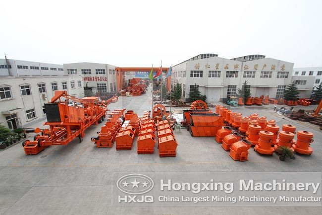 Hongxing Mining Machinery Co.,