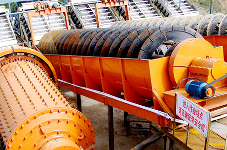 Molybdenum Ore Beneficiation Line in Congo