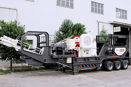 Tire Type Mobile Jaw Crusher Station